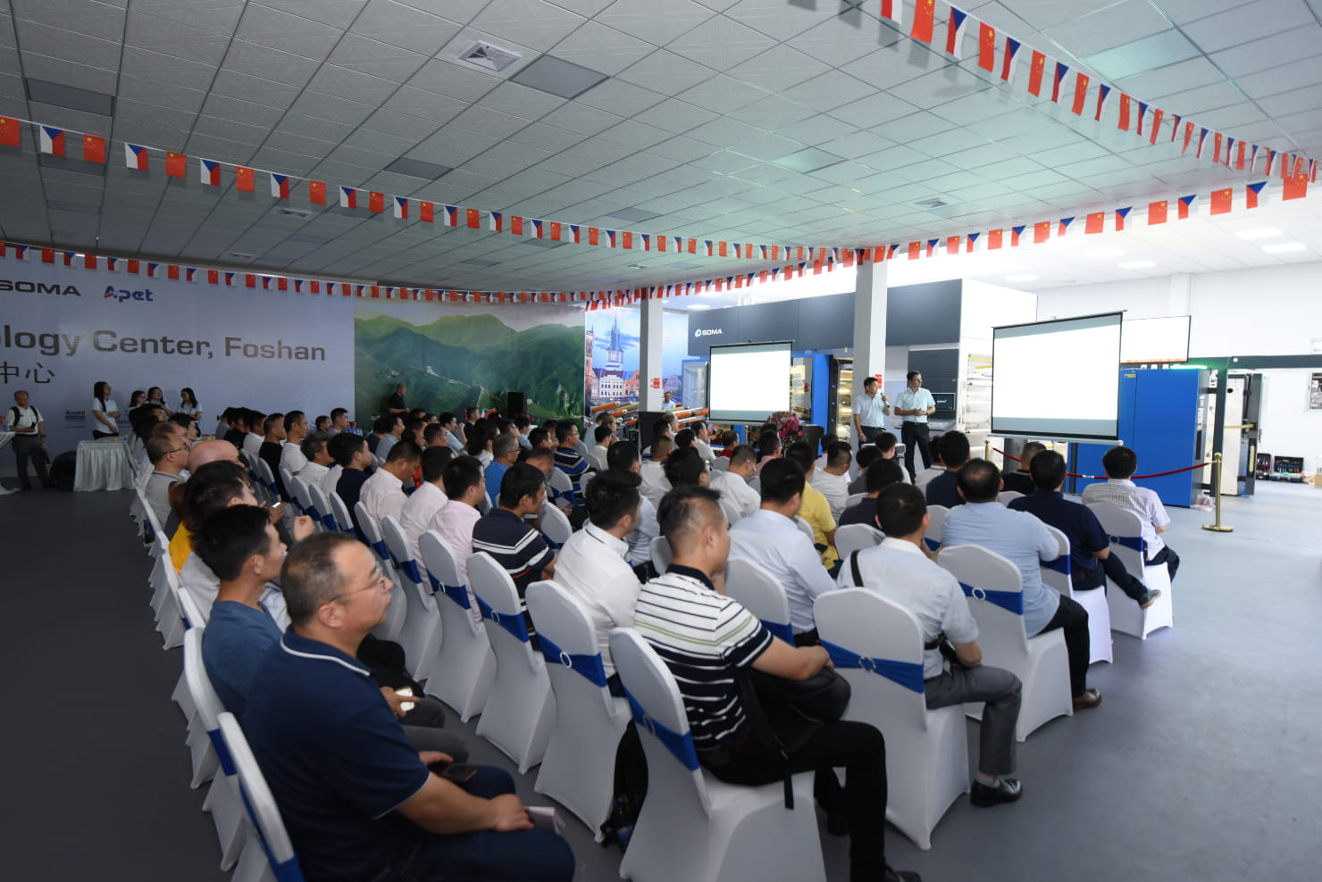 SOMA conference in China